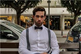 חולצה לבנה לחתן