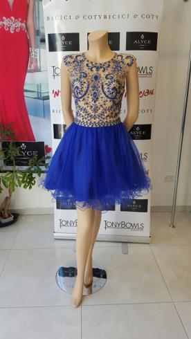 שמלת ערב עם טול כחול