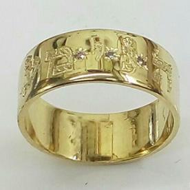 טבעת נישואין עם הקדשה