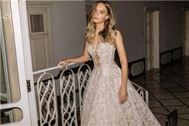 שמלה כלה בסגנון נועז