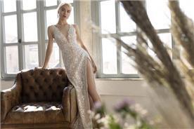 שמלות כלה מקולקציית 2020