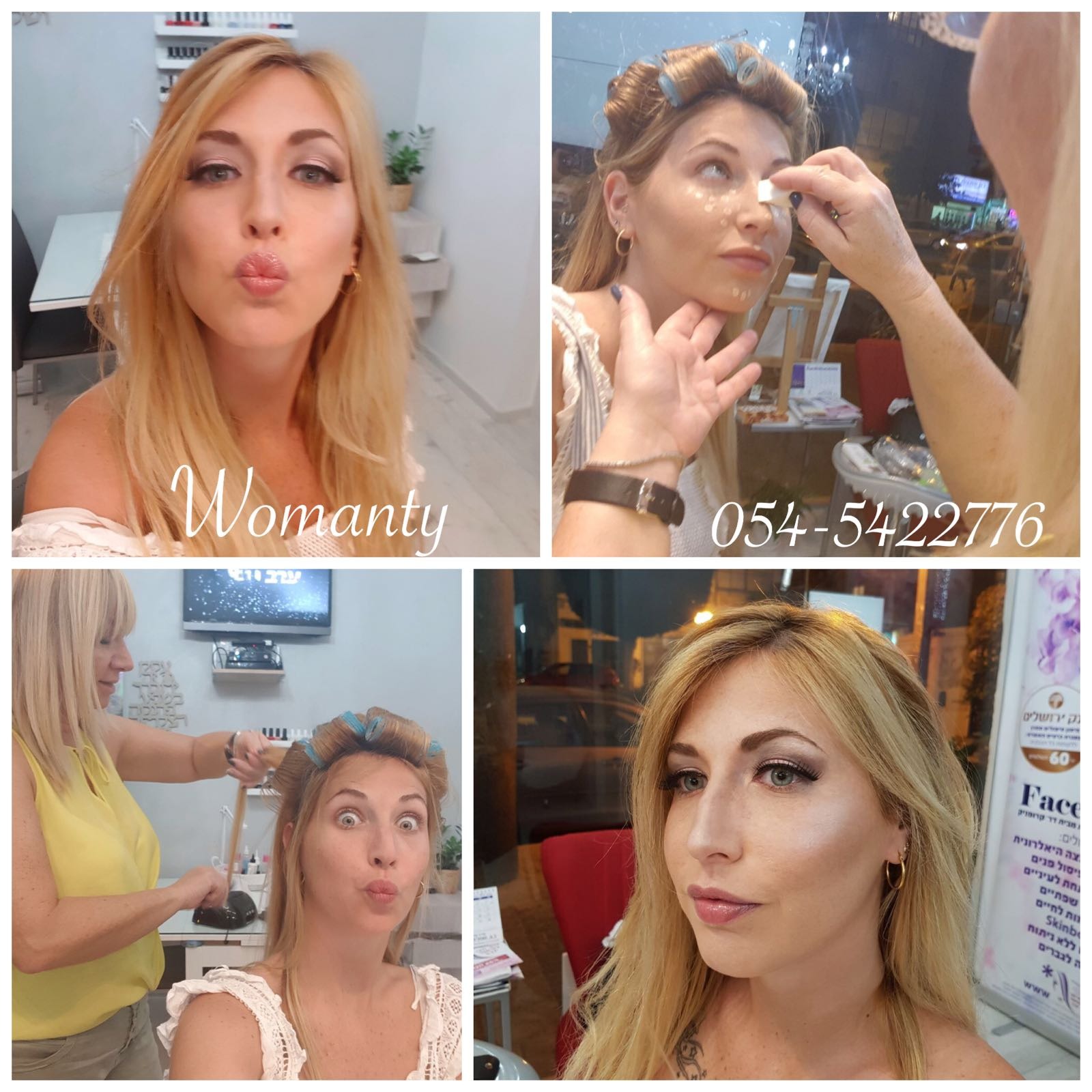 איפור ושיער: Womanty Best4U