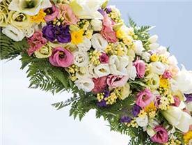 משק רוזלמן פרחים לאירועים