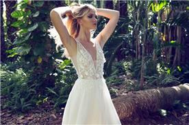 שמלת כלה מהודרת
