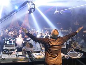 מוזיקה - DJ אבי שמי