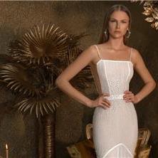 עיצוב שמלת כלה - Elor