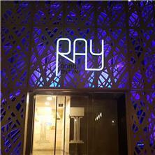 אולמי RAY בכרמיאל