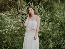 שמלת כלה ושמלת ערב - פואטיק שמלות כלה