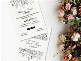 הזמנה - HIGH-DE - היידה עיצוב ומיתוג אירועים