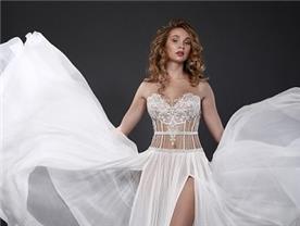אוקסנה שמלות כלה