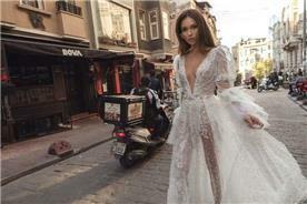 שמלה כלה עם שרוול ארוך תחרה