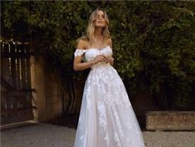 שמלת כלה ושמלת ערב - שמלה כלה להשגה