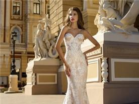 שמלת כלה ושמלת ערב - ROZAN רוזאן