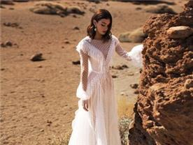 שמלת כלה ושמלת ערב - Losqute - סטודיו לשמלות כלה