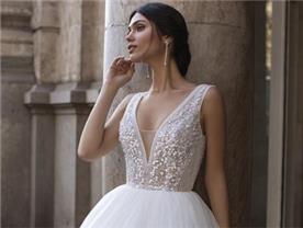 שמלת כלה ושמלת ערב - My Kala