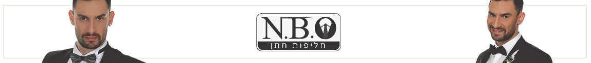 N.B.O