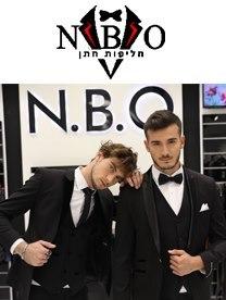 N.B.O חליפות חתן