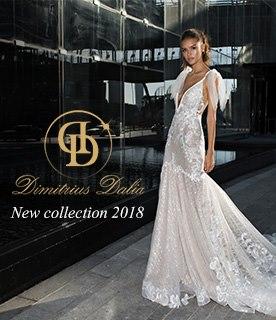 דימיטריוס דליה - שמלות כלה