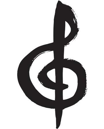 מוזיקה 2017
