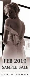 שמלות כלה סוף עונה