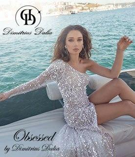 מבריק שמלות כלה ביהוד: שמלות כלה וערב למכירה - מתחתנים ZS-14