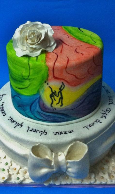 עוגת חתונה אישית
