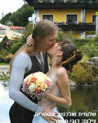 """חתונה בחו""""ל"""