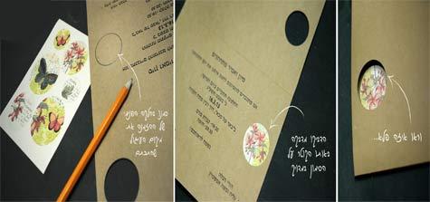 הזמנות יצירתיות לחתונה