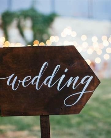 התראת חתונה: מלכת היופי מור ממן התחתנה