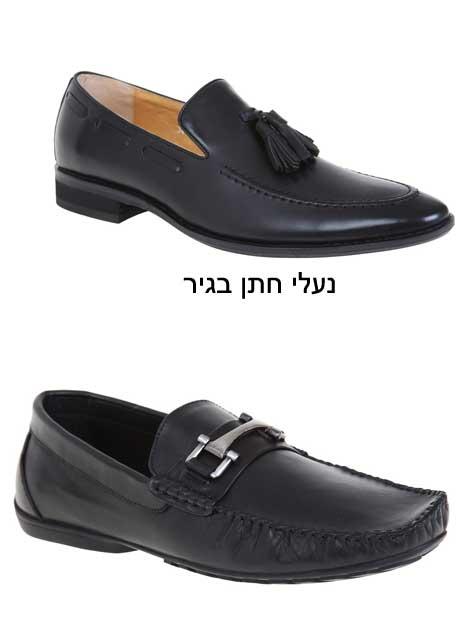 נעלי חתן בגיר. צילום: אבי ולדמן