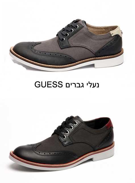 """נעלי חתן GUESS.  צילום: יח""""צ חו""""ל"""