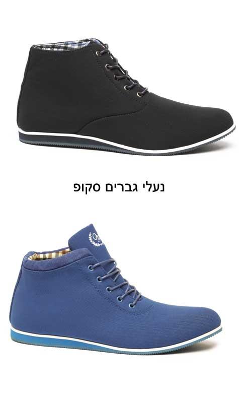 נעלי חתן סקופ. צילום: ישראל כהן