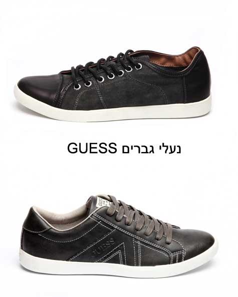 """נעלי GUESS. צילום:יח""""צ חו""""ל"""