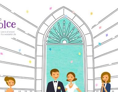 הטבילה, המקוה והדרכת כלה - רבני צהר עונים, הטקס
