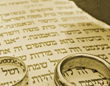 כדת משה וישראל, הטקס
