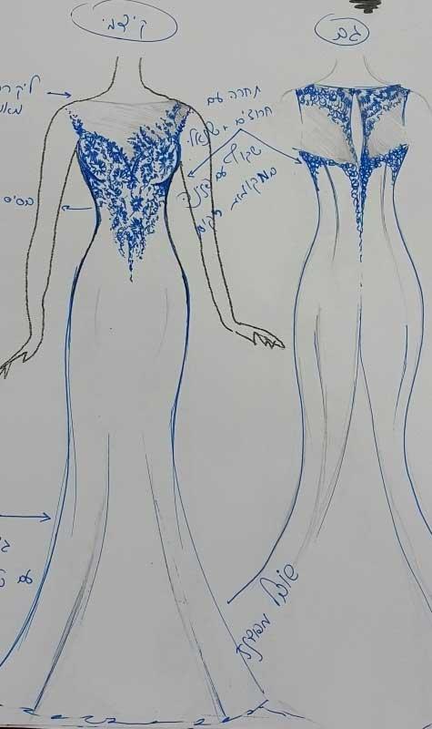 קולקציית שמלות 2015, סבינה