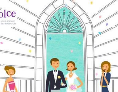 414 חתונה מדברית, wedding-stories, תמונה 565